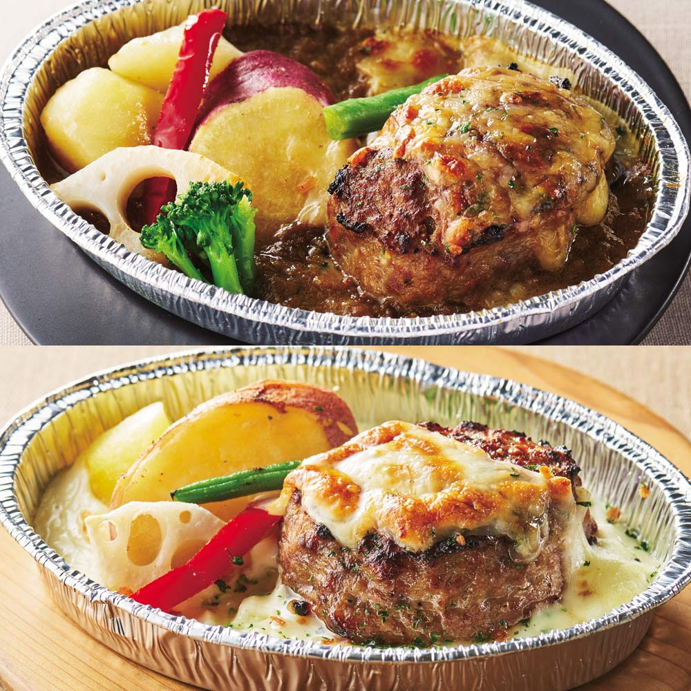 「キッチン飛騨」肉バーグ焼きカレー&肉バーググラタンセット (2種 計6個)