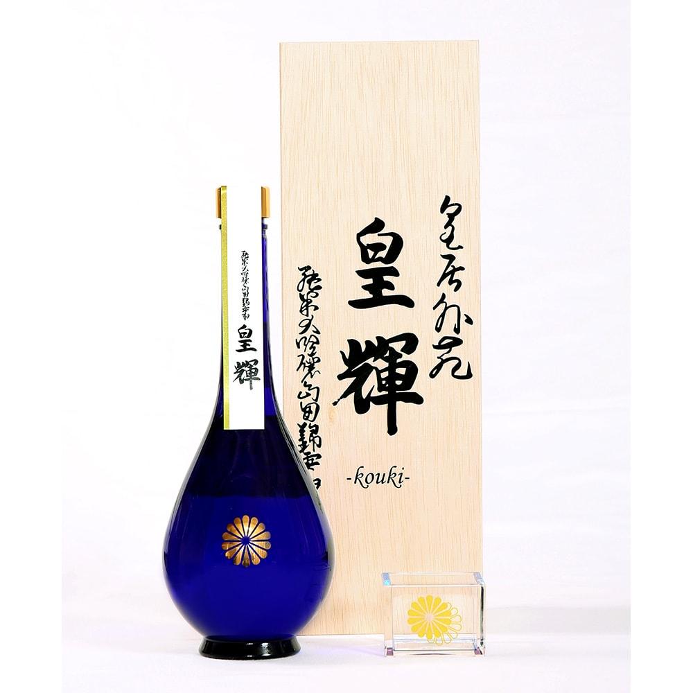 【父の日ギフト】〈日本酒〉「皇居外苑」純米大吟醸 原酒 皇輝(こうき)