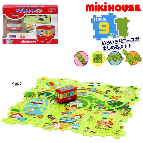 miki HOUSE(ミキハウス)/パズルトレイン|おもちゃ