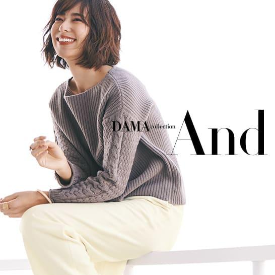 dama collection ダーマ コレクション 通販ディノス dinos