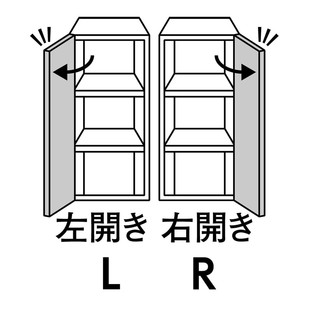 組立不要!幅1cm単位で124サイズから選べるすき間収納庫 ハイタイプ 幅31~45cm・奥行55cm ※上部扉収納部の右開き/左開きのいずれかをご指定ください。