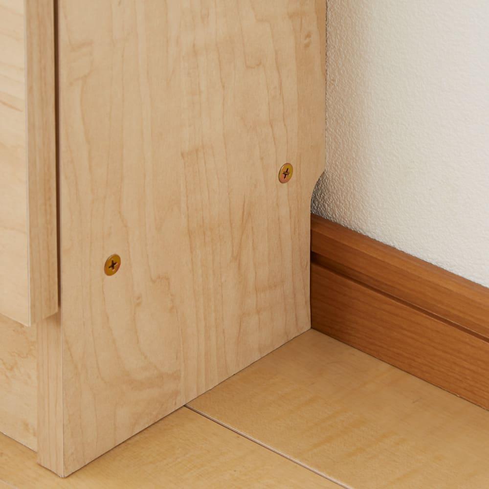 オープン棚付きカウンター下収納庫 4枚扉 《幅120cm・奥行20cm・高さ71~100cm/高さ1cm単位オーダー》 幅木があってもぴったり設置可能。(幅木よけカットは7.5×1cmです)