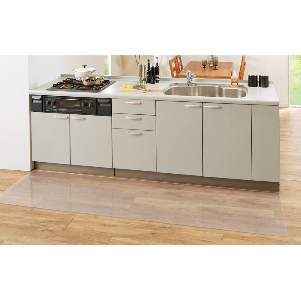 アキレス透明キッチンフロアマット(イージーオーダー)(1枚) キッチンの幅ぴったりに。 ※写真は幅250cm奥行60cmで撮影