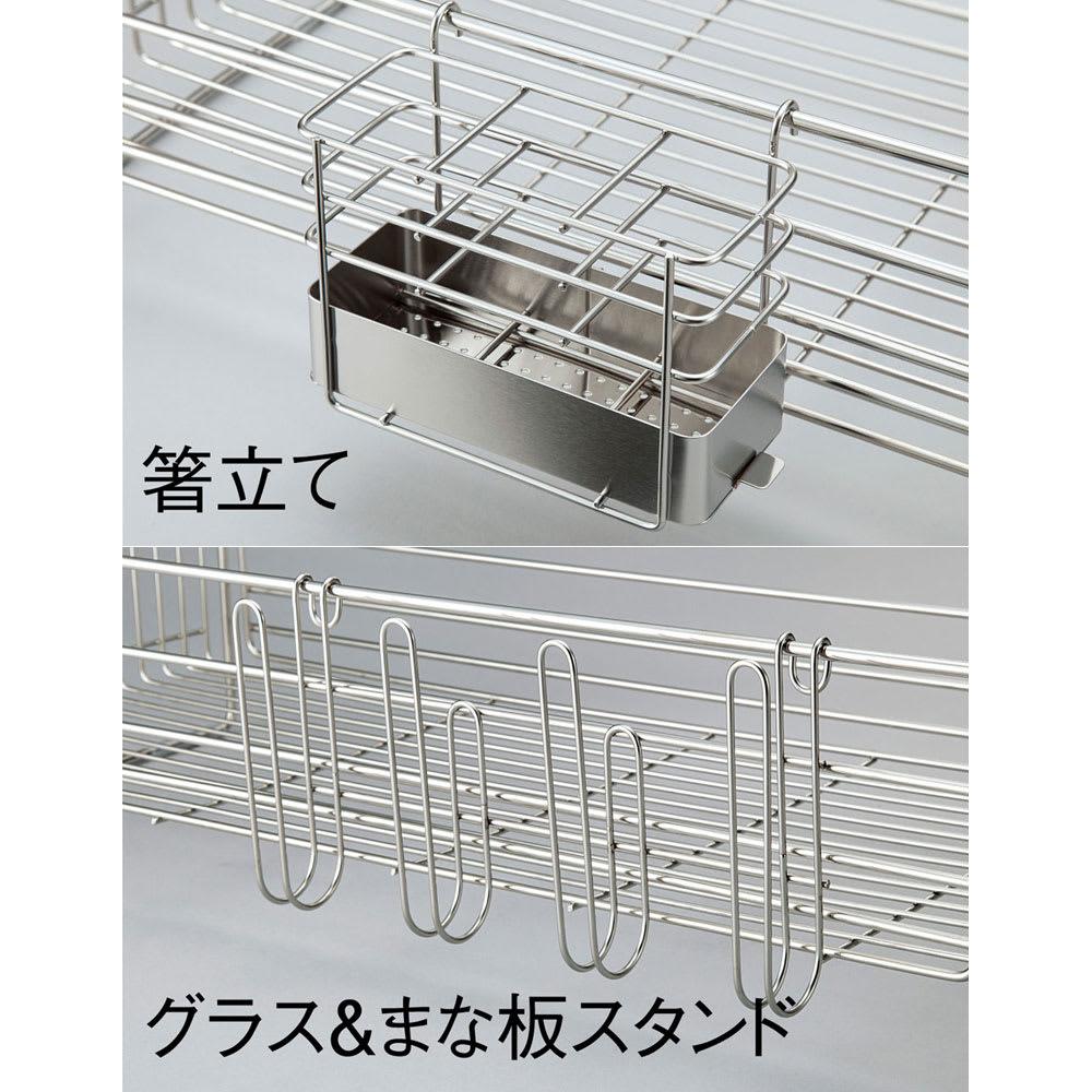 シンクに渡せる水切りカゴ スリムロング 1段 ステンレス製 箸立ての底は外して洗えます。グラス&また板スタンドは2.5cm厚のまな板もOK。