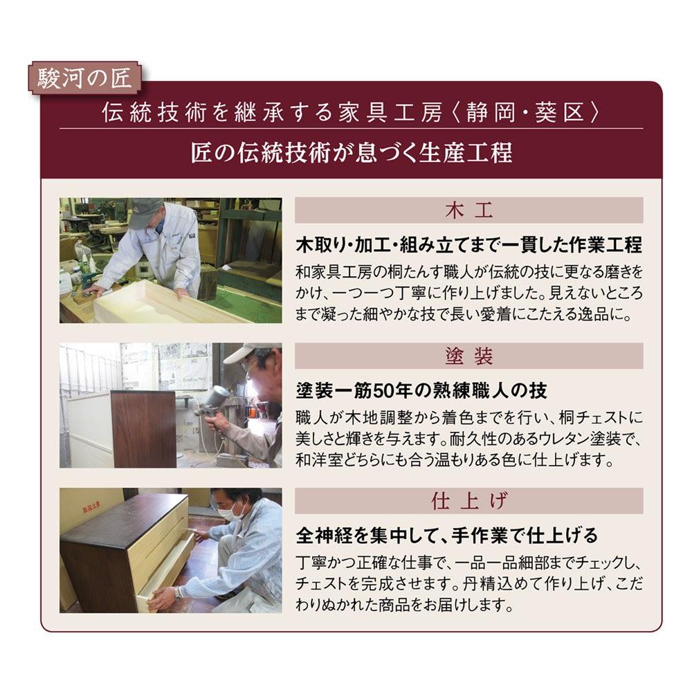 【日本製】総桐モダンクローゼットチェスト 7段 高さ107cm
