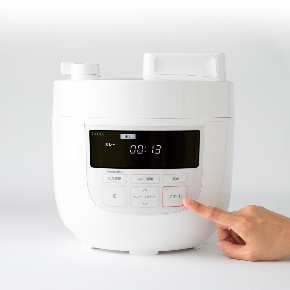 siroca/シロカ ハイブリッド 電気圧力鍋 4L(容量2.6L)SP-4D151 ディノス特別セット 751412
