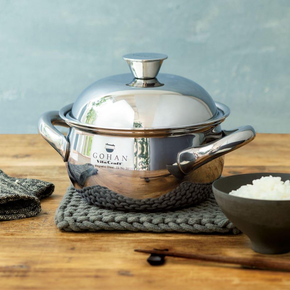 vitacraft/ビタクラフト 全面5層のご飯鍋  フタも本体も360度全面5層構造。 ふっくらモチモチかまど炊きのおいしさを再現!