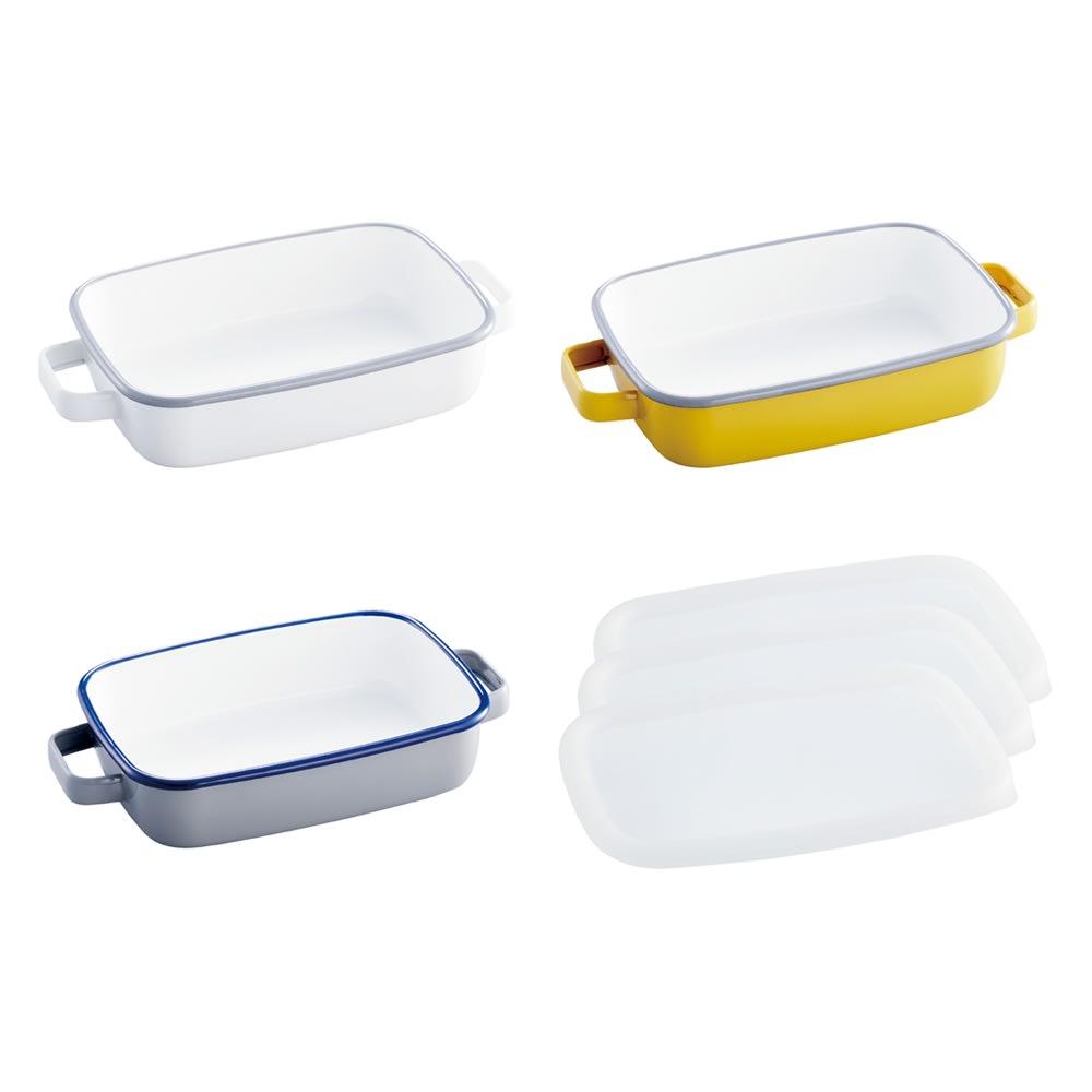 調理もできるホーロー容器 色が選べる2個組 浅型S 左から(ア)ホワイト (イ)イエロー (ウ)グレー フタ付き