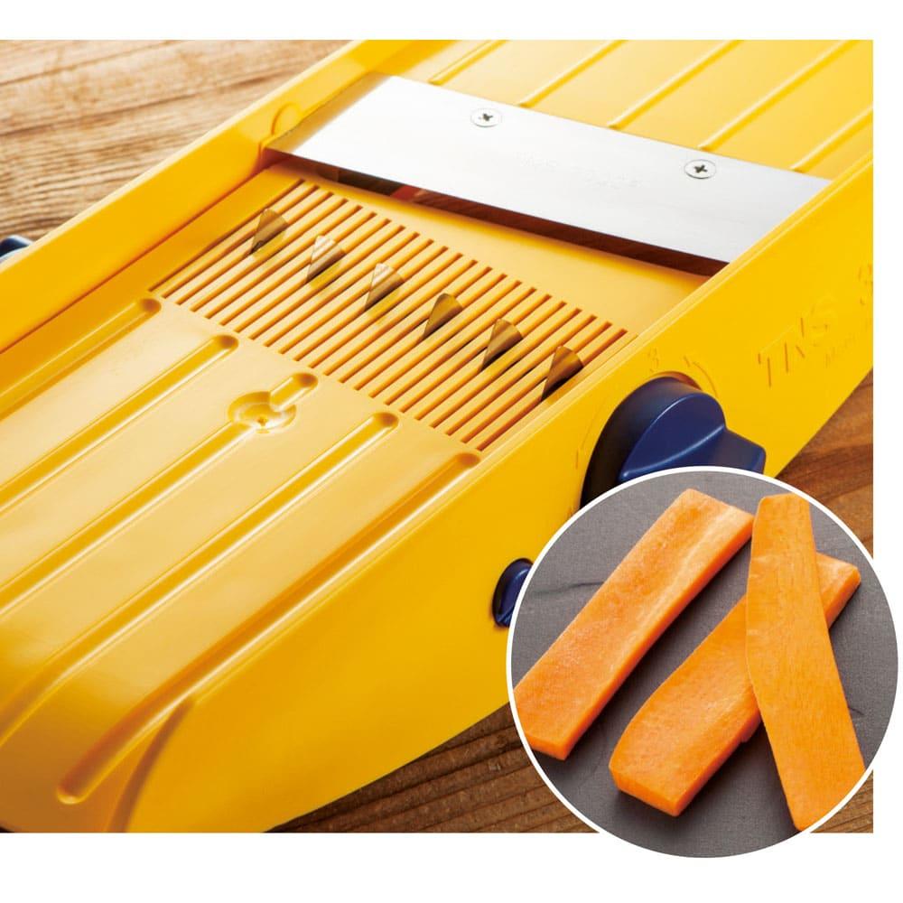 32種類のカットが可能なドイツ製万能キッチンスライサー TNS3000 野菜炒めに便利な短冊切りもできる!