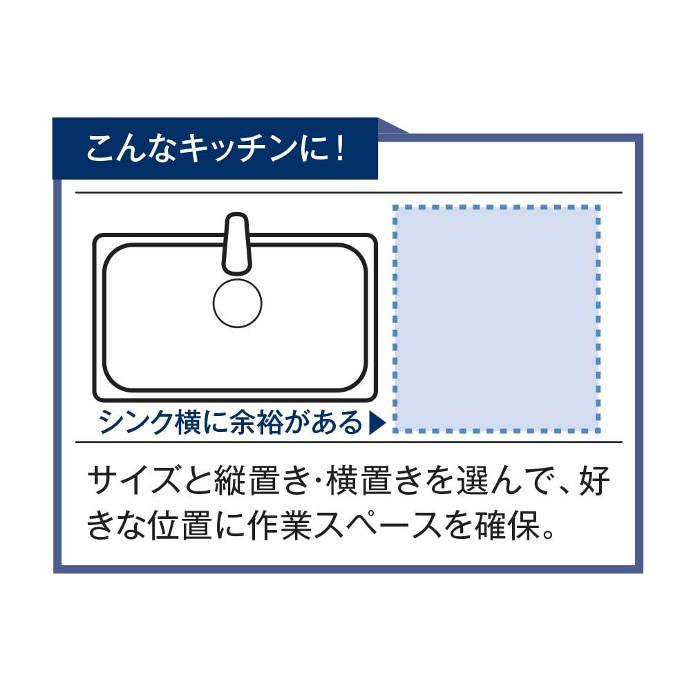 有元葉子のラバーゼ オールステンレス製水切りカゴセット 横置き 大サイズ