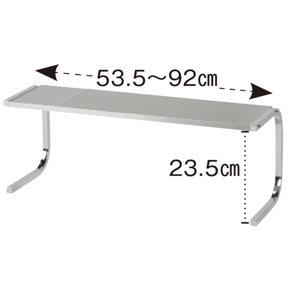 伸縮式ステンレス棚どこでもサポートラック 1段 幅は53.5~92cmまで伸縮します。ここまで伸縮する物はあまりないですよ!
