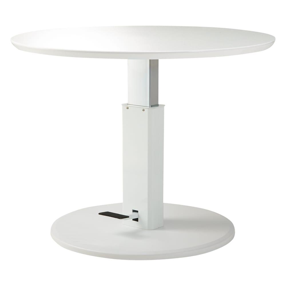 高さ自由自在!カフェスタイルダイニング 丸形昇降テーブル単品・径110cm ホワイト テーブル高さ70cmの状態
