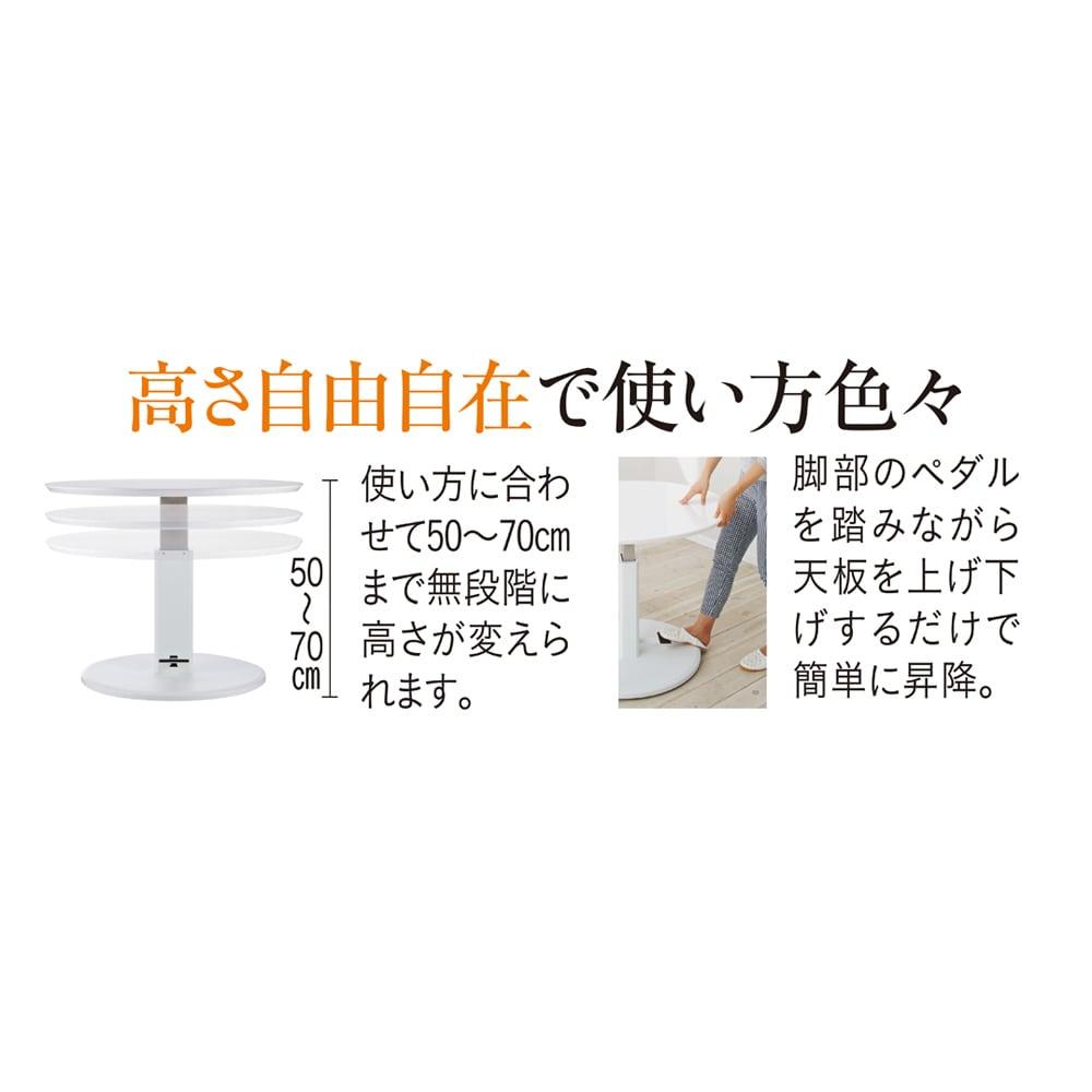 高さ自由自在!カフェスタイルダイニング 3点セット(丸形昇降テーブル径90cm+ラウンジチェア×2) ホワイト テーブル高さは50センチから70センチの範囲内で無段階に調整できます。