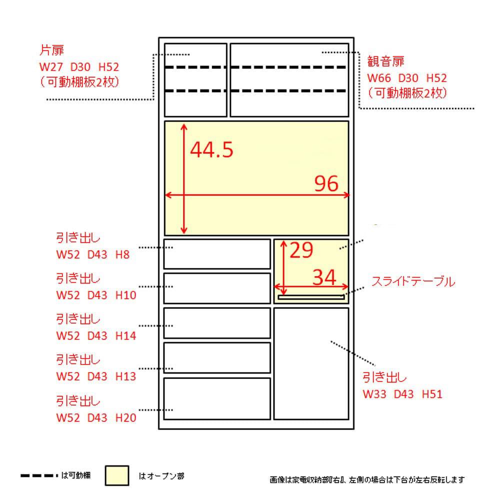家電が使いやすいハイカウンター奥行45cm ダイニングボード高さ214cm幅100cm/パモウナCQL-S1000R CQR-S1000R 内寸図(単位:cm)