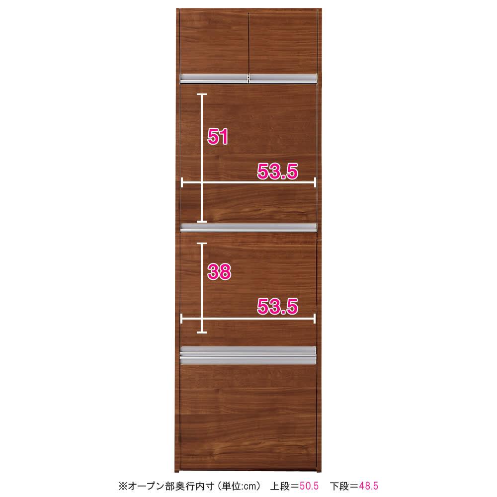 大型レンジがスッキリ隠せるダイニングボードシリーズ 家電タイプ・幅57.5cm オープン部内寸(単位:cm) ※奥行=上段=50.5下段=48.5