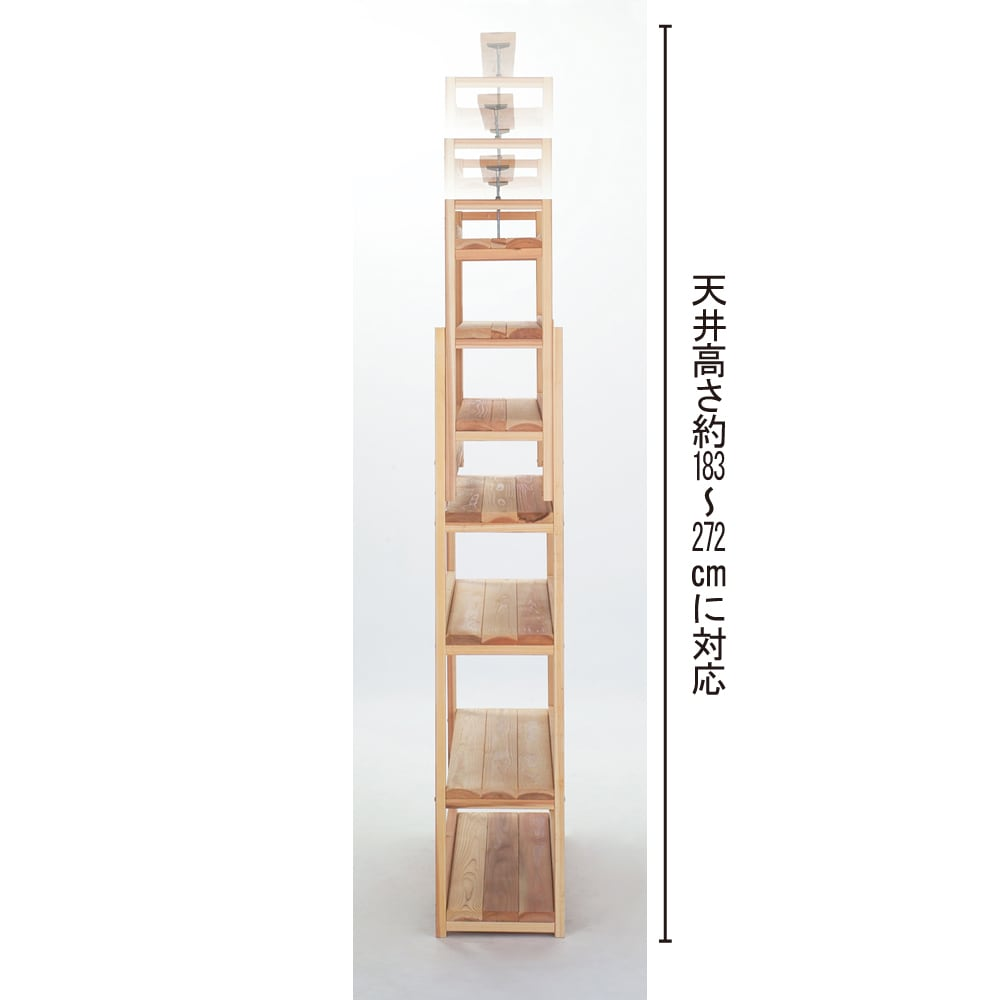【天井突っ張り対応】国産杉の無垢材キッチン収納 壁面突っ張りラック 幅119cm奥行38cm 天井高さ約183~272cm対応