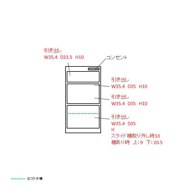 収納物を考えたキッチンカウンター ロータイプ(高さ85cm) 幅44.5cm 内寸図(単位:cm)