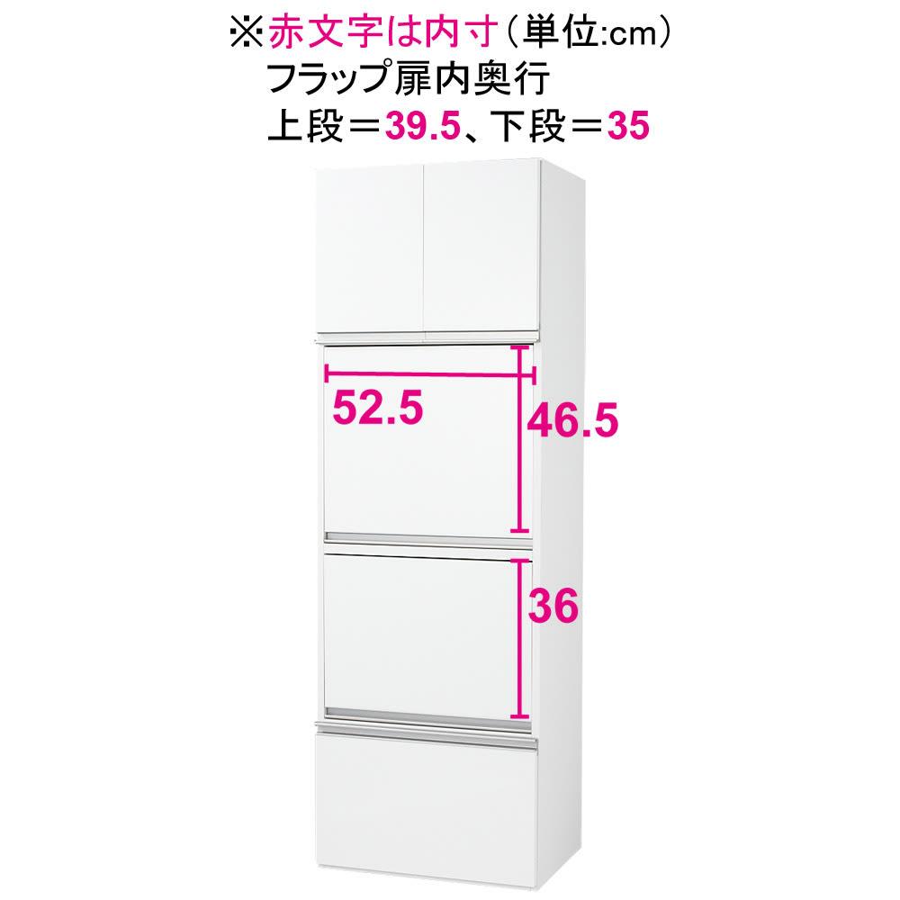 組立不要!家電を隠せるキッチン収納シリーズ レンジラック幅59.5cm フラップ扉内の奥行 上段=39.5cm 下段=35cm