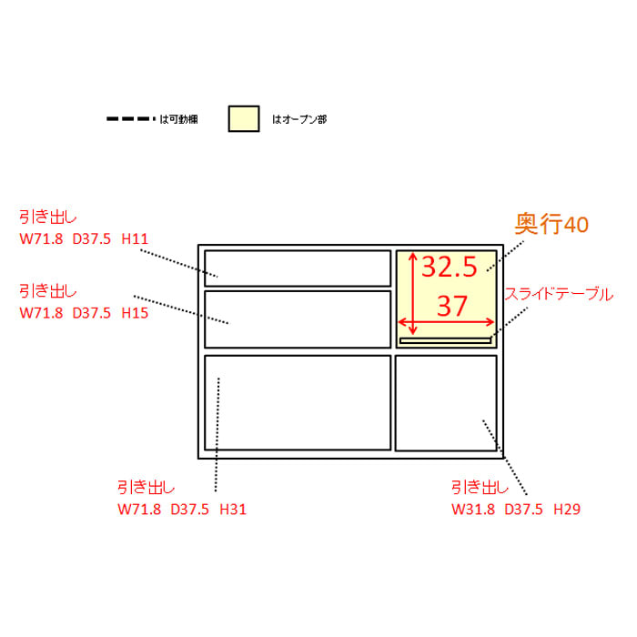 高機能 モダンシックキッチン キッチンカウンター 幅120奥行45高さ85cm 内寸図(単位:cm)
