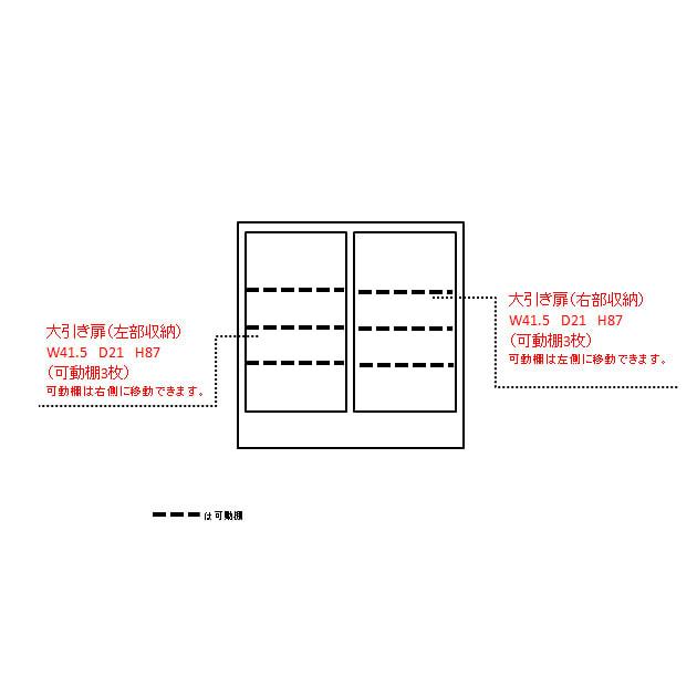 引き戸カウンター下収納庫 奥行29.5高さ100cmタイプ 収納庫・幅90cm 内寸図(単位:cm)