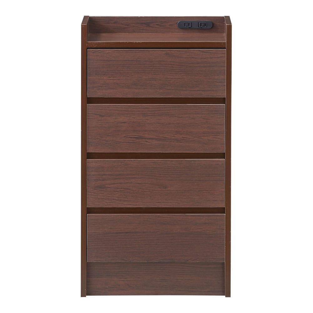 コンセント付きカウンター下収納庫 引き出し 幅44cm奥行35cm (ウ)ダークブラウン 落ち着いた色味のダークブラウンでお部屋を上品に。
