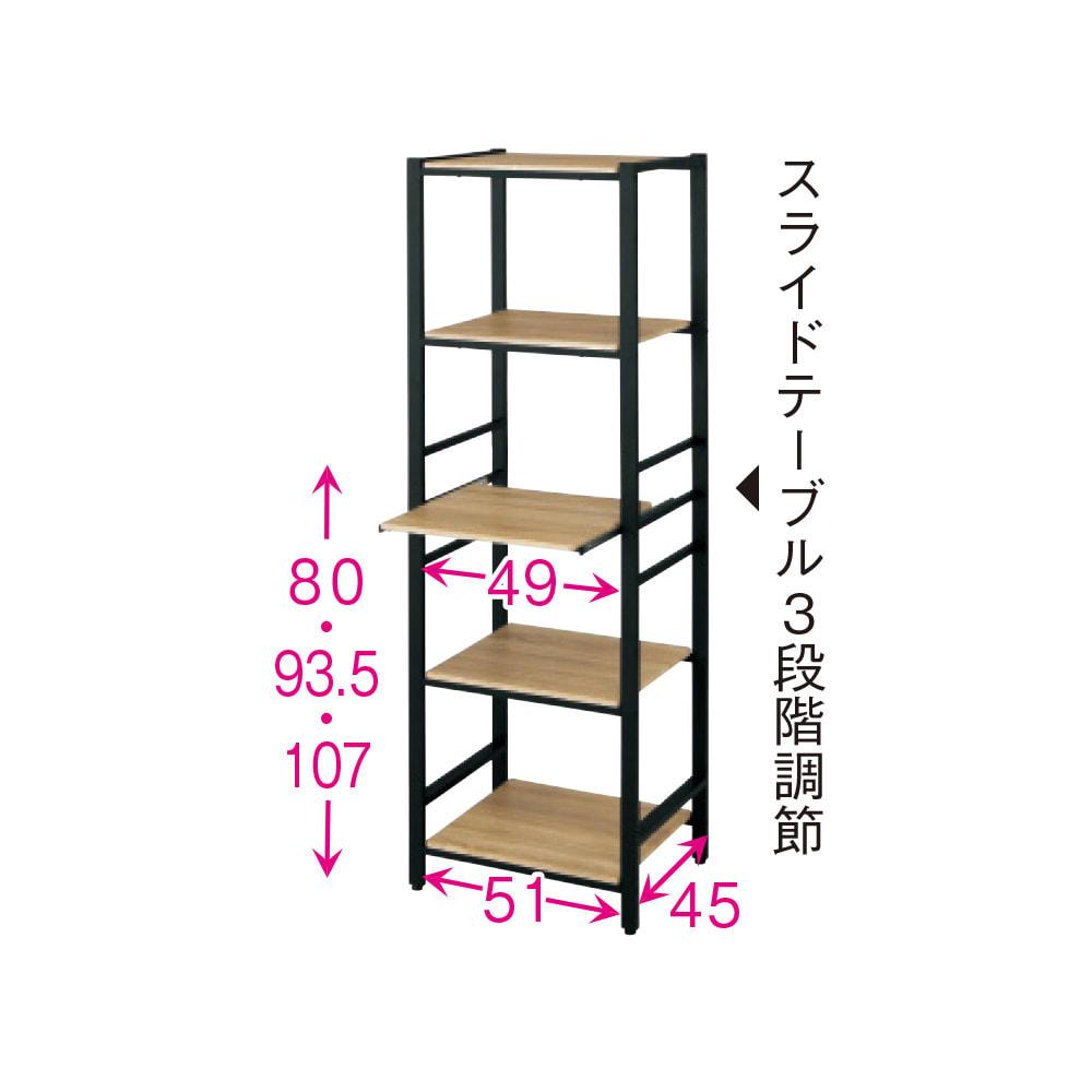 ブルックリン風キッチンラック 5段 幅60cm (ア)ブラック 棚板は組み立て時に14cm間隔で取り付け高さが選べます。 ※赤文字は内寸(単位:cm)