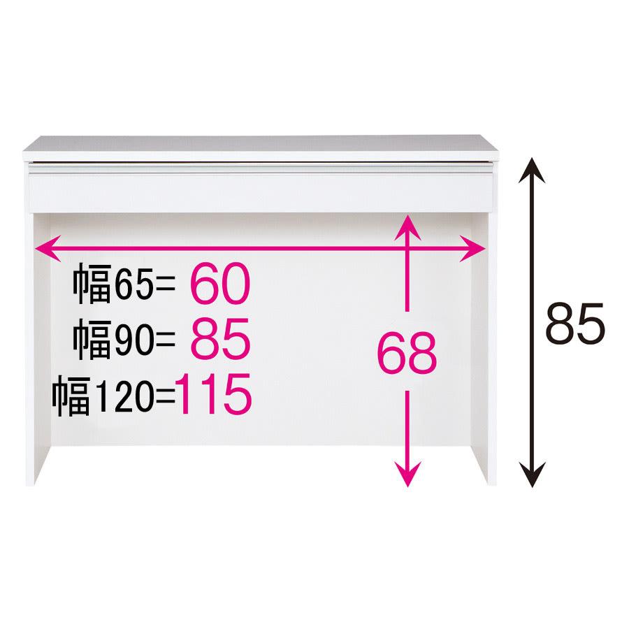 間仕切りキッチンカウンター カウンターデスク 幅65cm デスク内寸奥行40(単位:cm)