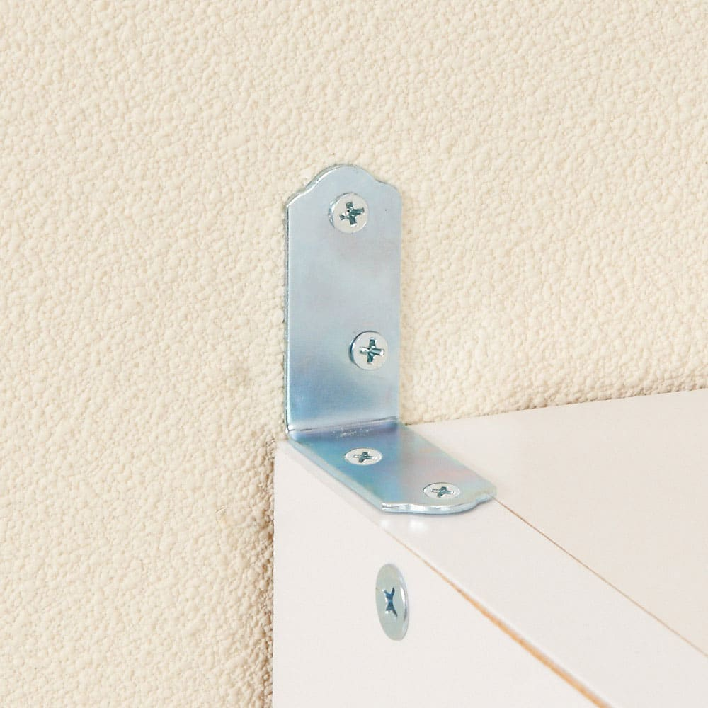 水ハネに強いポリエステル仕様!すき間収納 奥行55cm・幅25cm ロータイプ 壁面に置く際はパータイプの固定金具でしっかり固定。転倒を防止します。