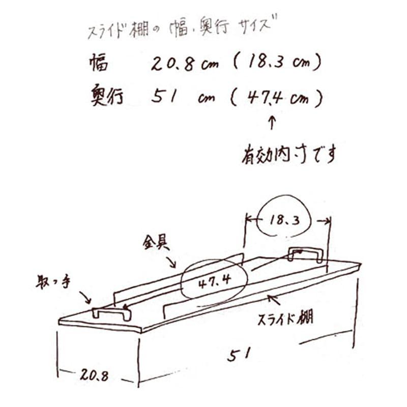 上品な清潔感のあるアクリル扉のキッチンすき間収納 幅25cm・奥行55cm 【詳細図 サイズ入り】