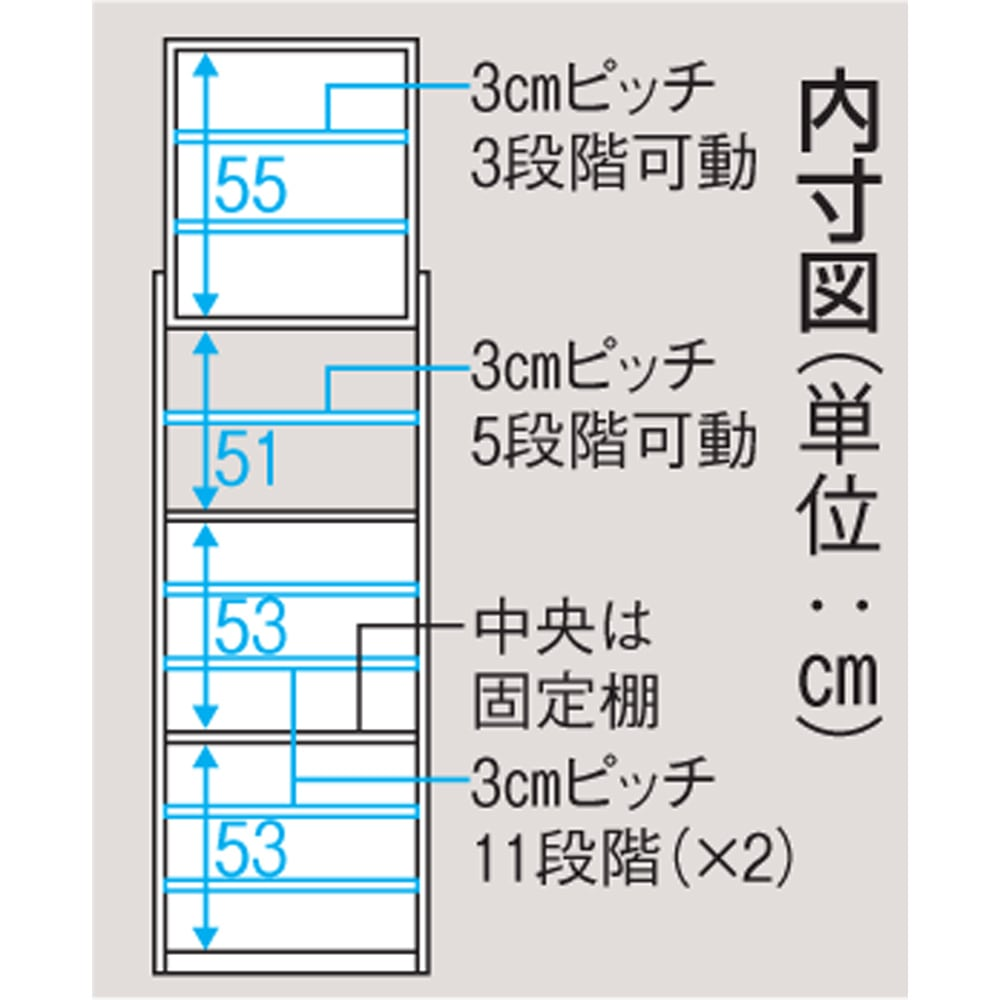 薄型で省スペースキッチン突っ張り収納庫 扉タイプ 幅60cm・奥行19cm 内寸図(単位:cm)
