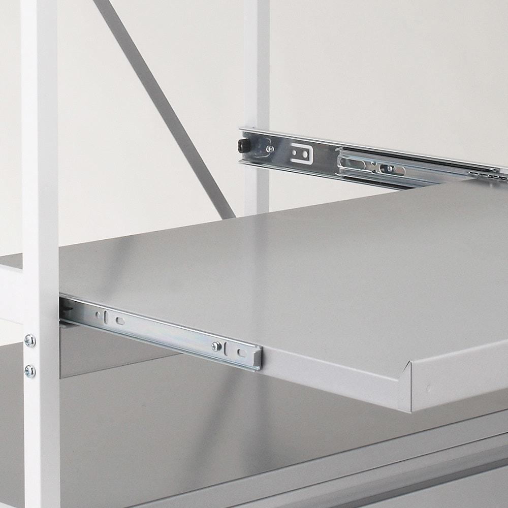 大型レンジ対応レンジボード ラック 幅60cm スライドレールをリニューアル!より強く、より使いやすいスライドテーブルを装備しました。