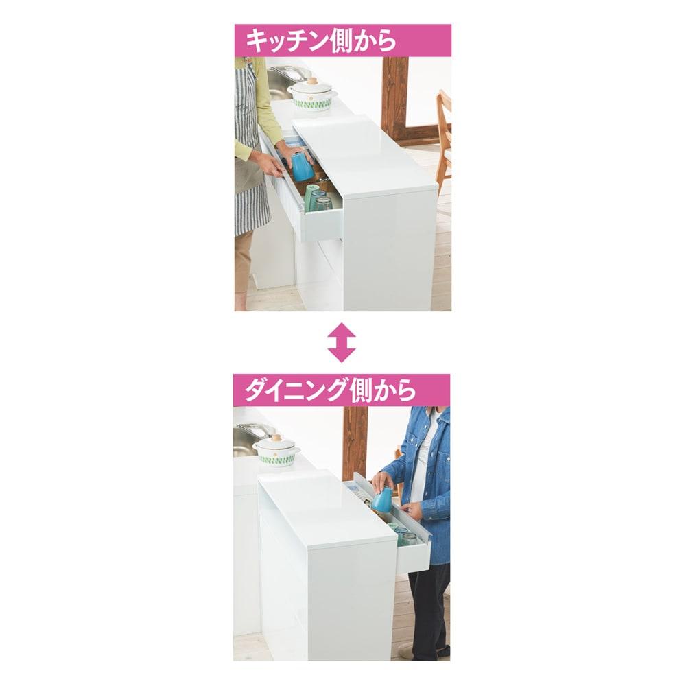 手前からも奥からもごみが捨てられる 間仕切り両面ダストカウンター 3分別 引き出しはどちら側からも出せるのでキッチンで洗って収納したコップや箸をダイニング側から取り出せます。中央にストッパー付き。