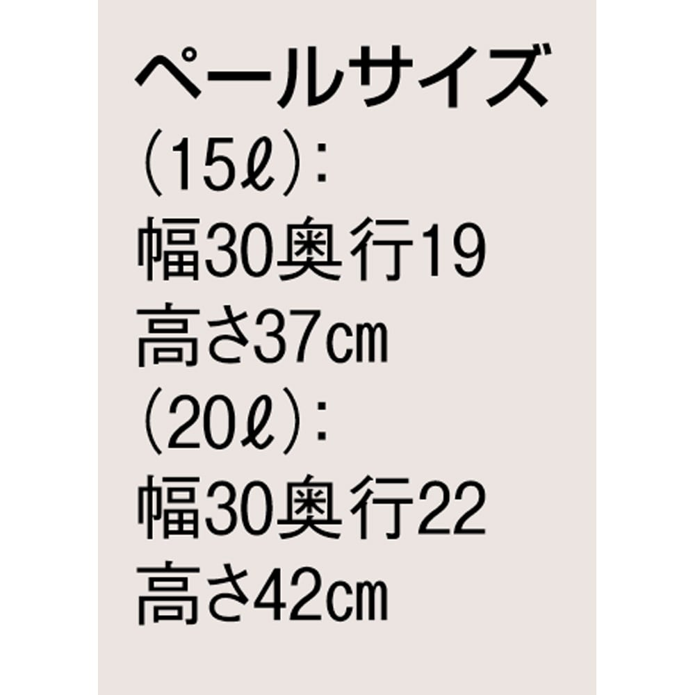 組立不要 キッチン分別タワーダストボックス 5分別 ゴミ箱タイプ ワゴン部ペール・・・20L 上段部ペール・・・15L