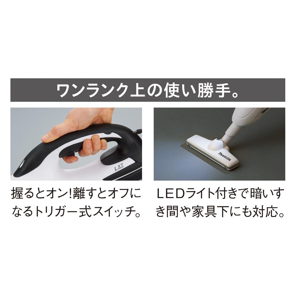 マキタ 業務用コードレス ハイパワークリーナー特別セット ワンランク上の使い勝手ポイント。握るとスイッチオン&離すとオフになるトリガー式スイッチ。また、LEDライト付きで暗いすきまや家具下にも対応します