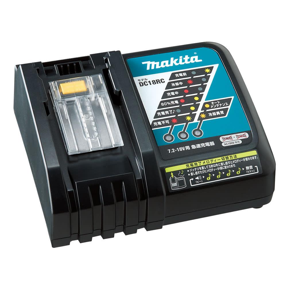 マキタ 業務用コードレス ハイパワークリーナー特別セット 急速充電約22分が可能な急速充電器
