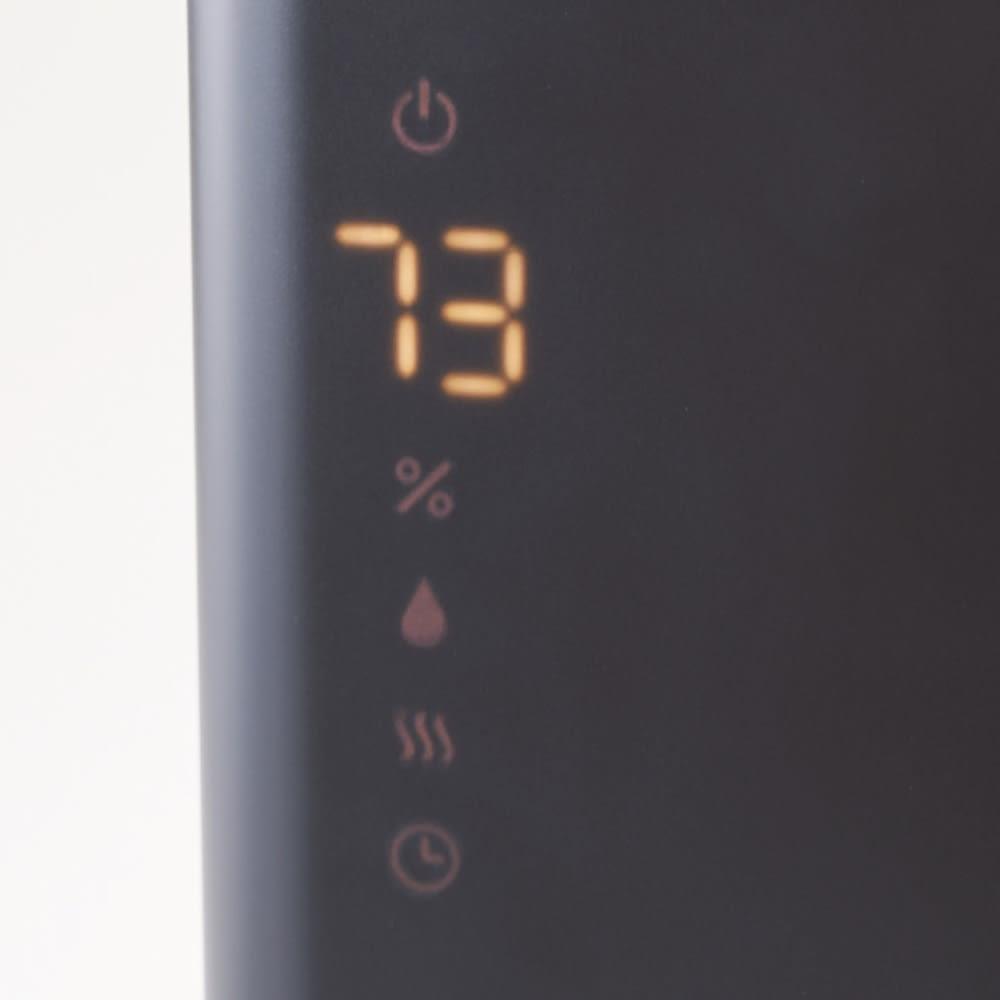 BRUNO ハイブリッドUV加湿器 操作はLED表示ボタンで。
