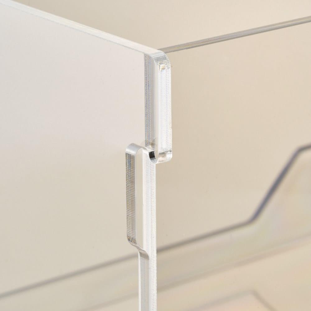 クリアトワレシリーズ ミニ 飛散ガード付き 飛散ガードをジョイントで組み立ててご使用ください。