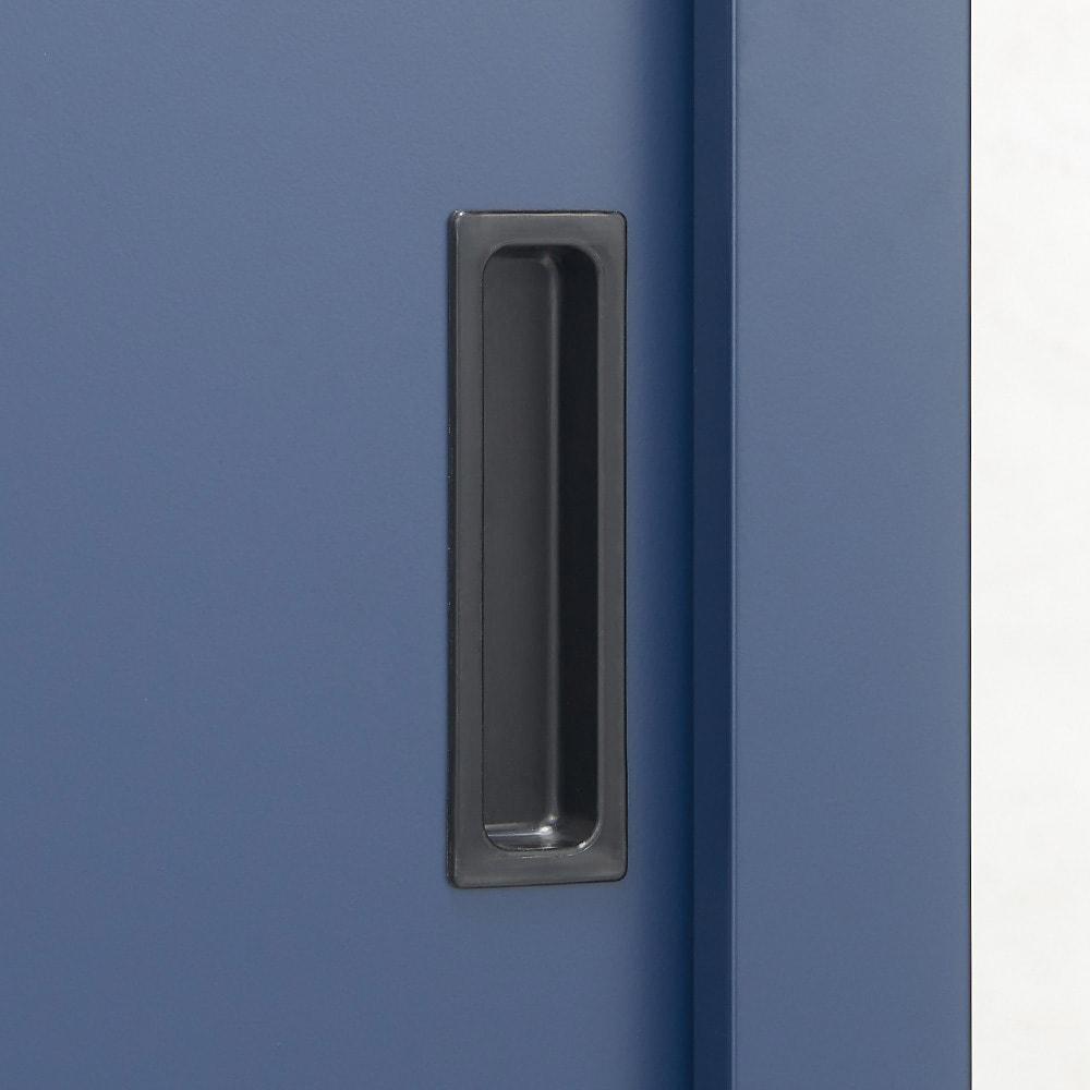 【日本製】オールネイビー引き戸物置 レギュラーハイタイプ(ハーフ棚) 取手部分のアップ