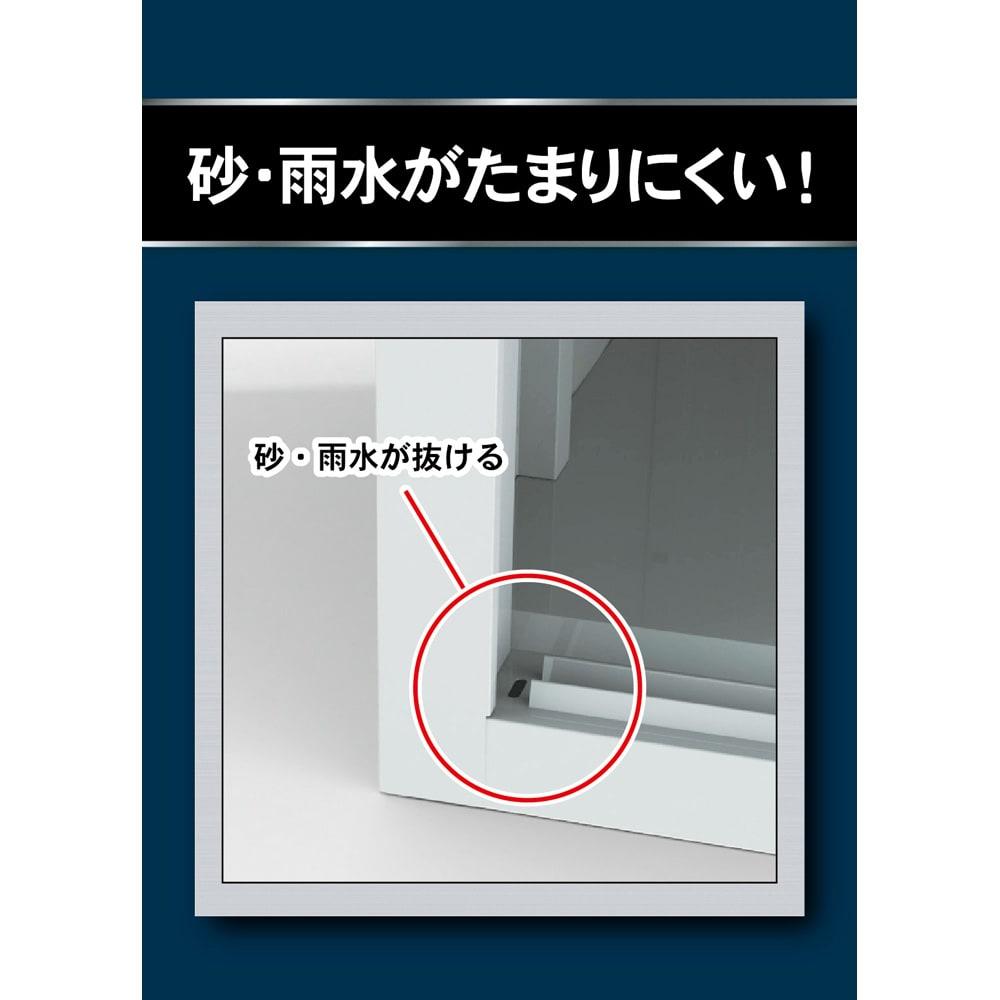 【日本製】オールネイビー引き戸物置 レギュラーハイタイプ(ハーフ棚) 砂や雨水がたまりにくい構造。