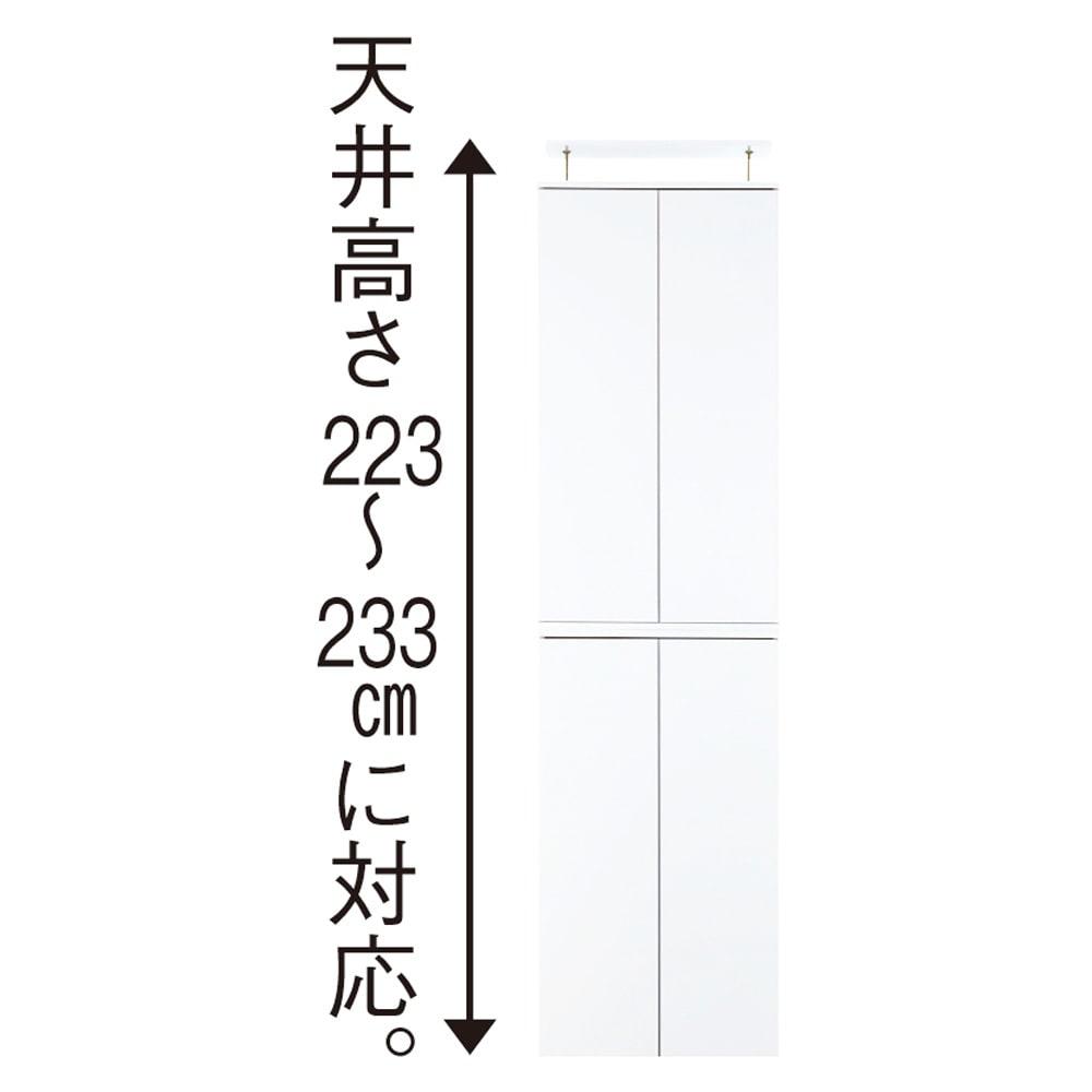 並べても使える 突っ張り式ユニットシューズボックス 天井高さ214~224cm用・幅80cm[紳士靴対応] ※写真は幅60天井高さ223~233cmタイプです。