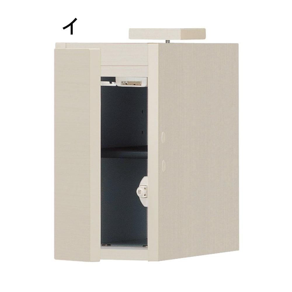 インテリアに合わせて8色&13タイプから選べるシューズボックス 上置き 幅75高さ30~80cm 色見本(イ)ホワイトシカモア木目