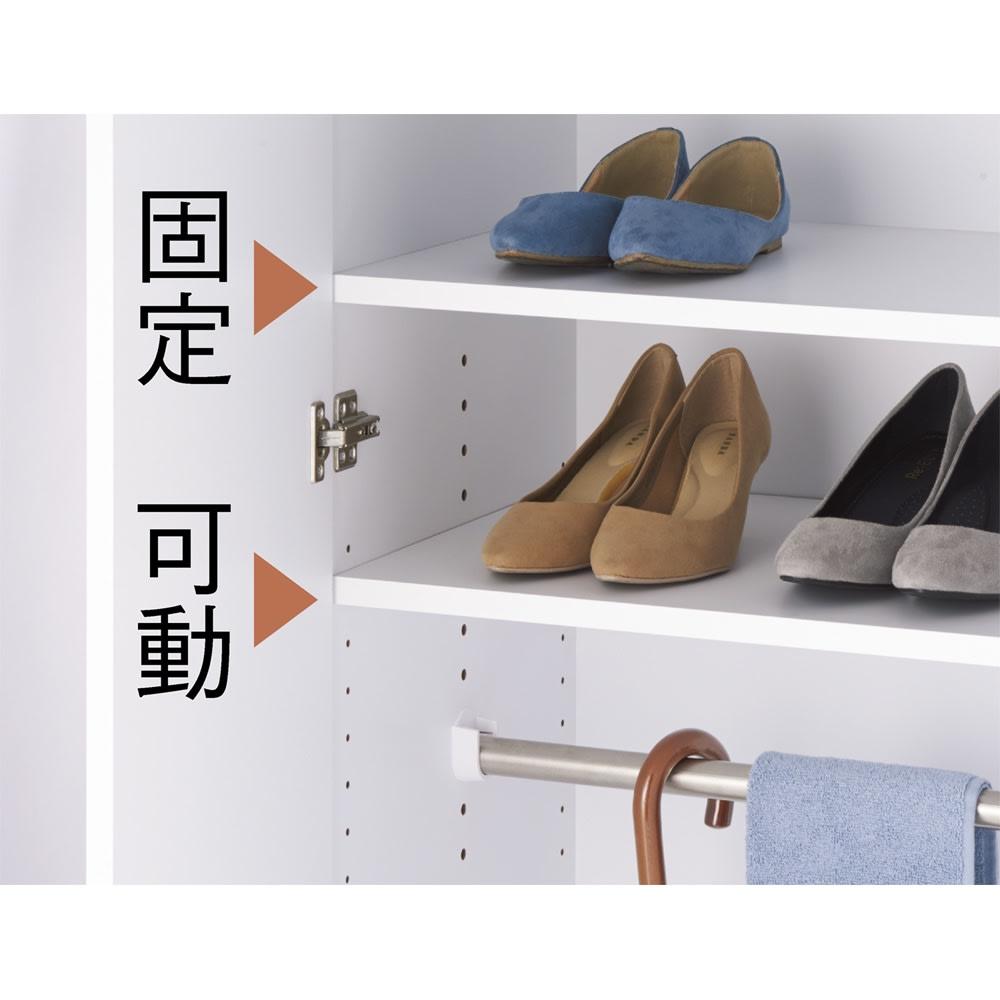 エントランス納戸シューズボックス バー付き 幅45cm 可動棚は固定棚の下にも設置することができます。