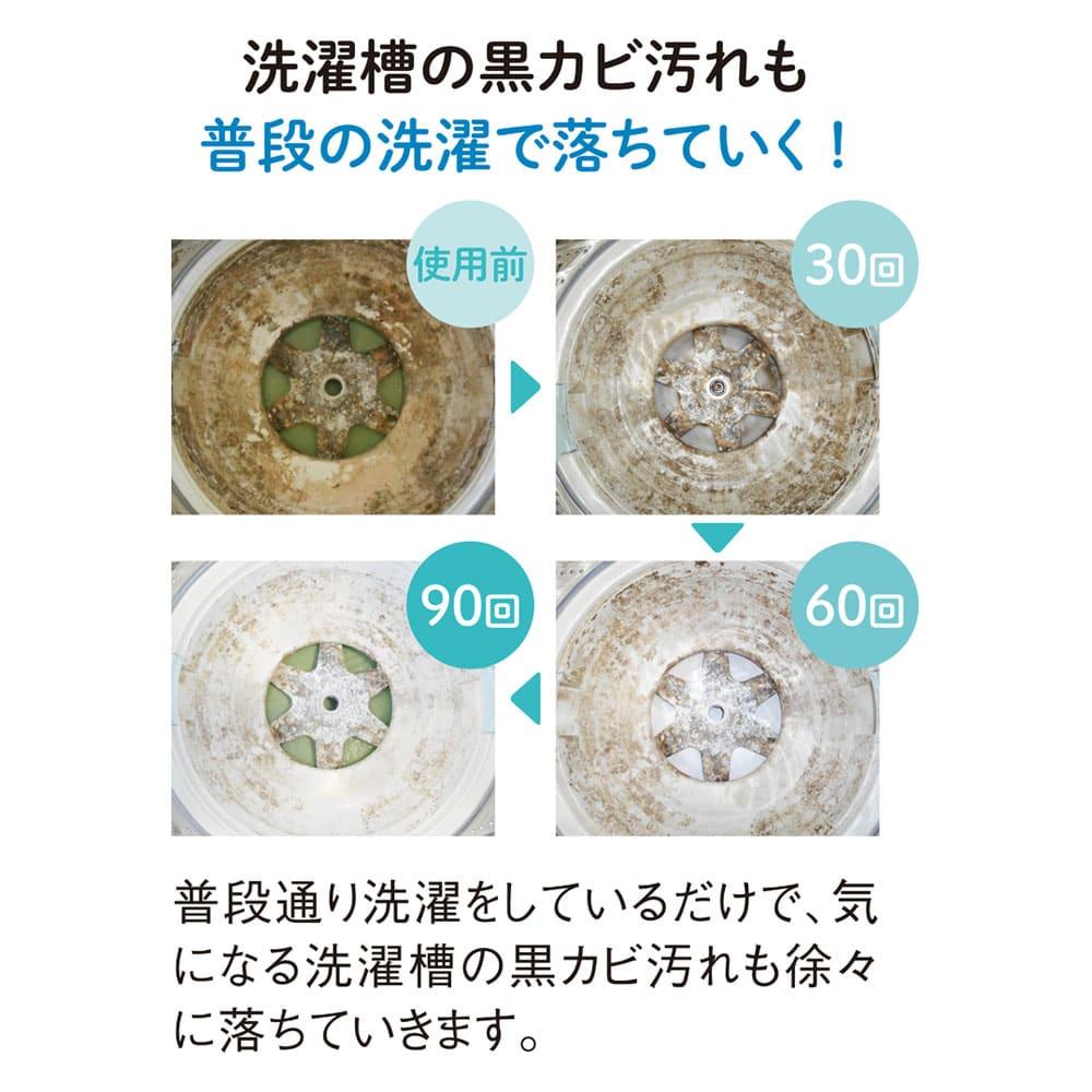 ナノバブルアダプター洗濯機用 普段の洗濯で洗濯槽の黒カビ汚れも徐々に落ちていきます