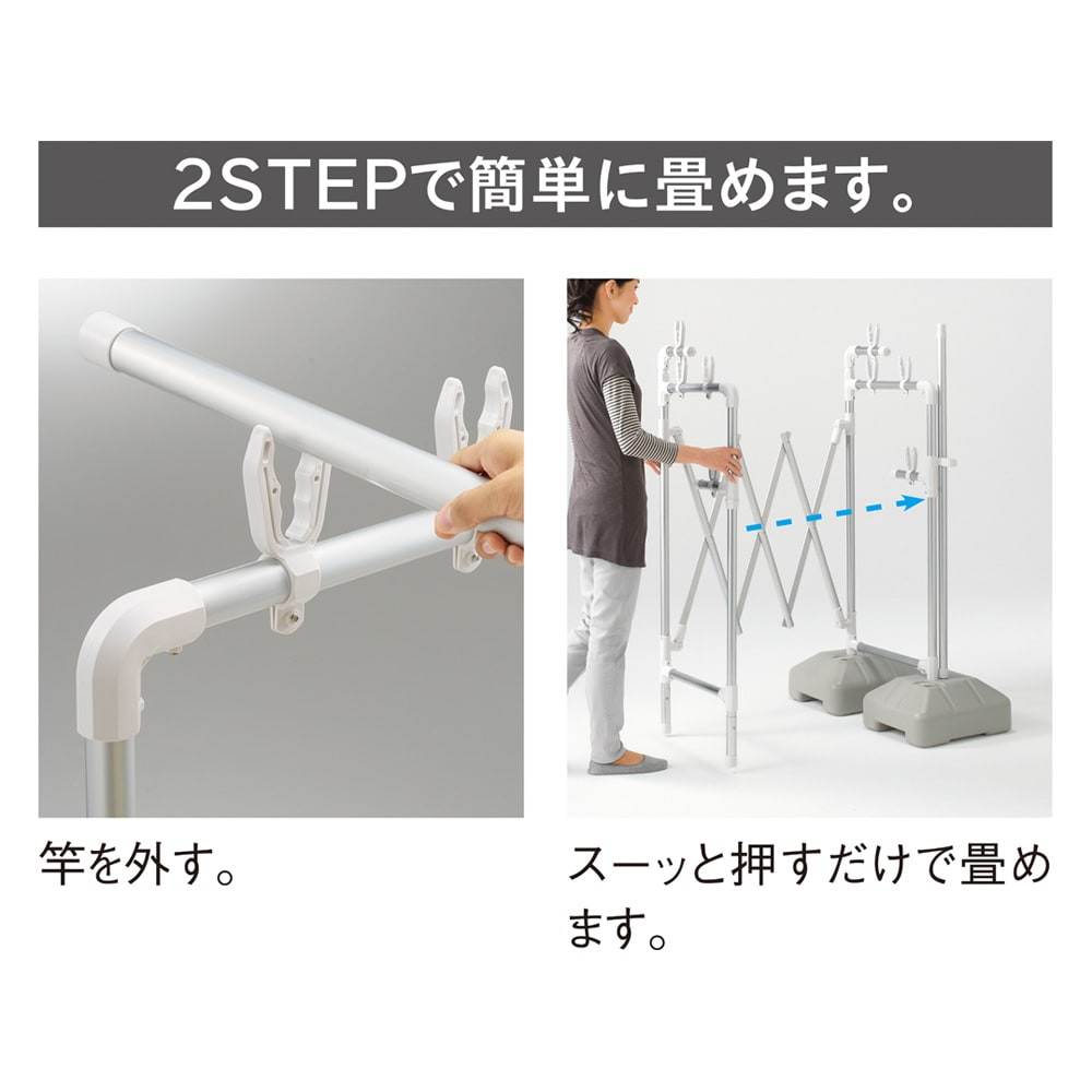 ラインナップ充実のアコーディオン式スムーズ伸縮物干し(伸縮竿付き) レギュラーサイズ 本体幅77~140cm ベーシック 竿2本付き ※ブローベースは付属しません。