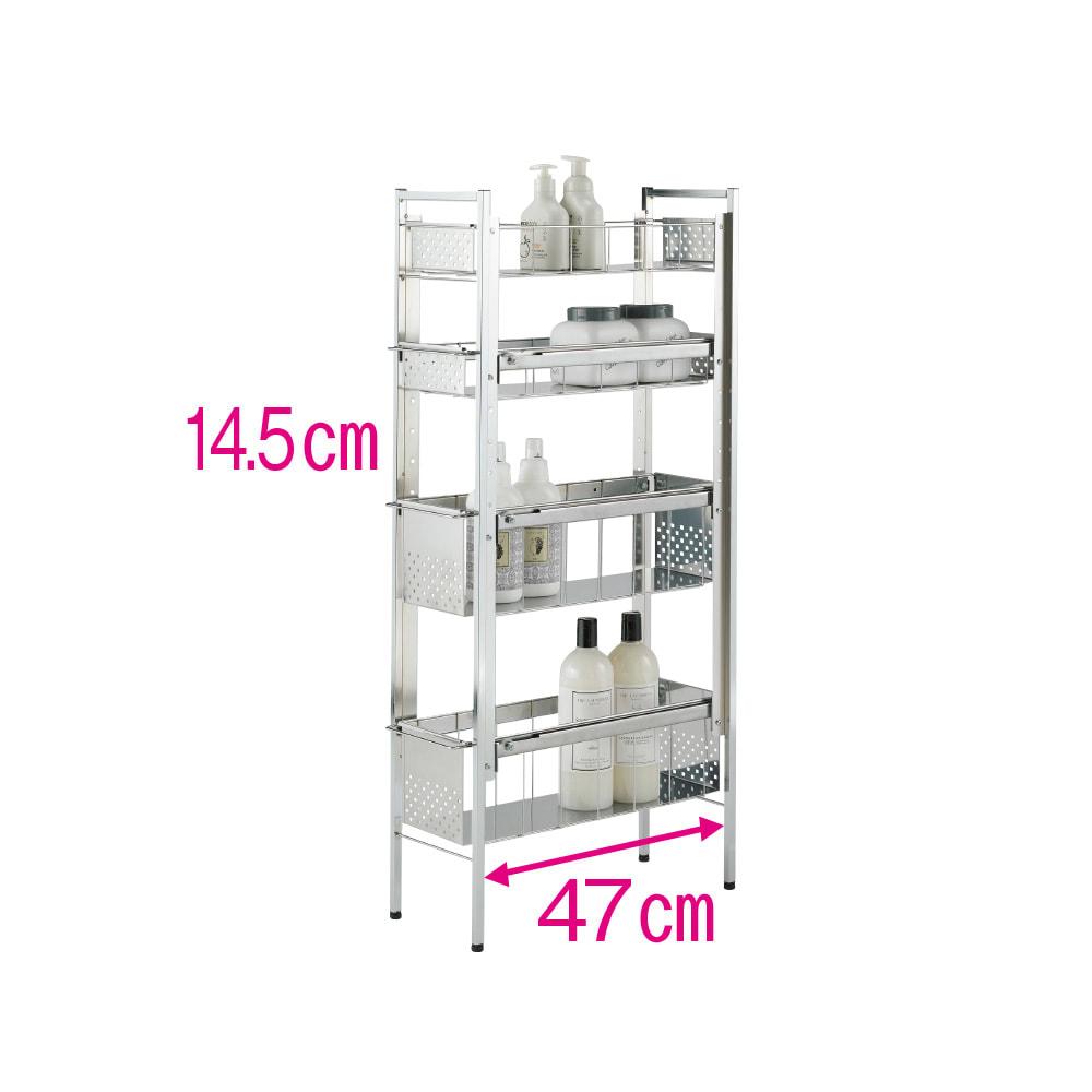 ステンレス洗濯機サイドラック 4段 幅20.5cm高さ103.2cm 2・3段目は高さが4段階に調節可能です。 ※赤文字は内寸