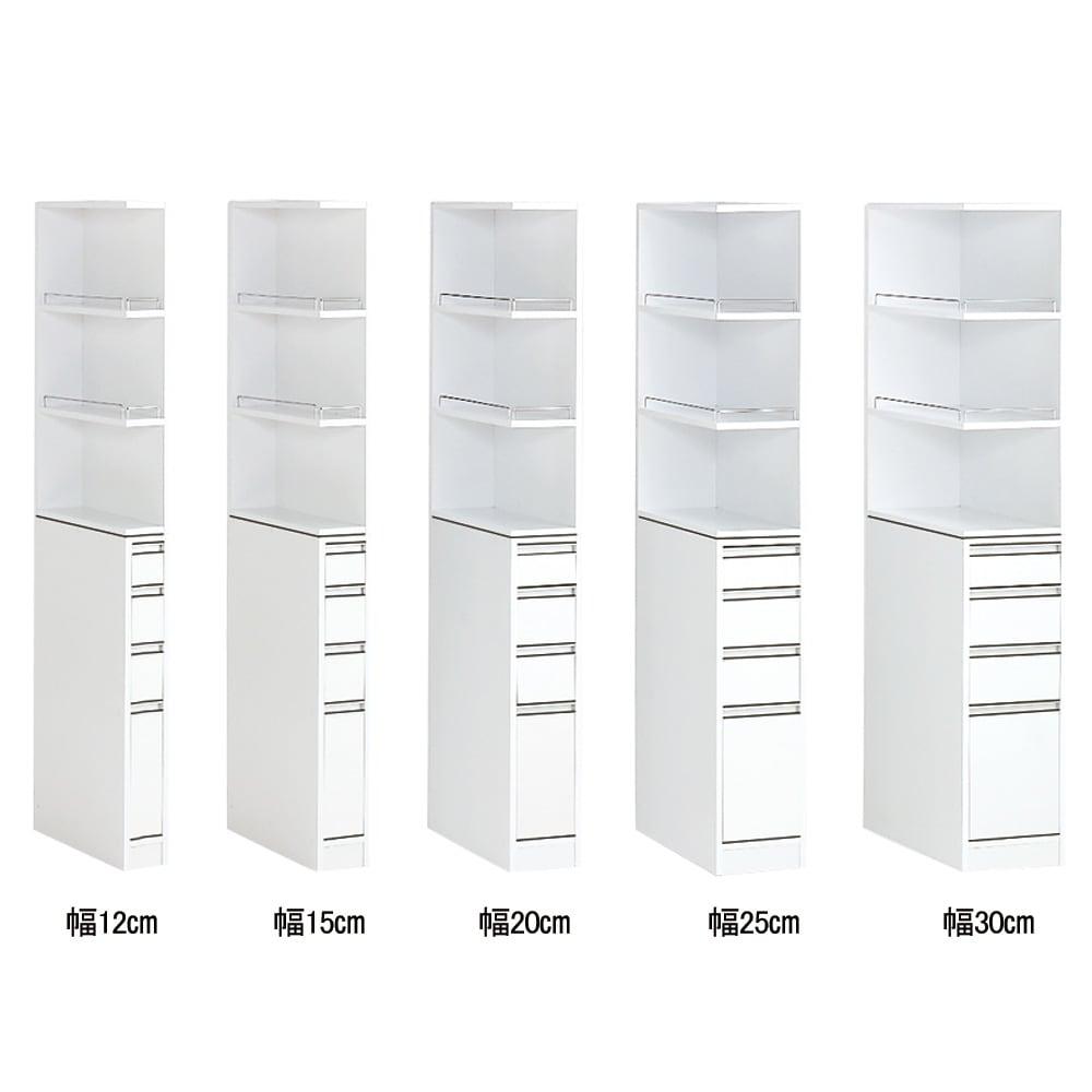 取り出しやすい2面オープンすき間収納庫 奥行44.5cm・幅12cm シリーズは幅12、15、20、25、30cmの5タイプ 5サイズから選べます。