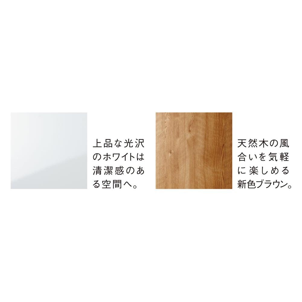 すっきり隠せる薄型引き戸収納庫 幅82.5cm 色は選べる2色展開。お部屋のテイストや使用シーン合わせてお選びください。