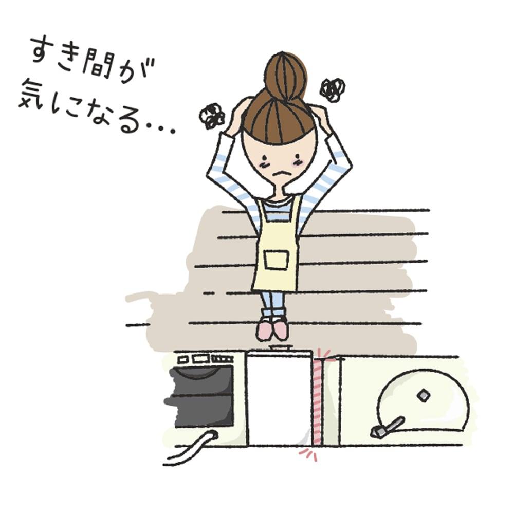 光沢仕上げ内部化粧チェスト 幅35・奥行30cm