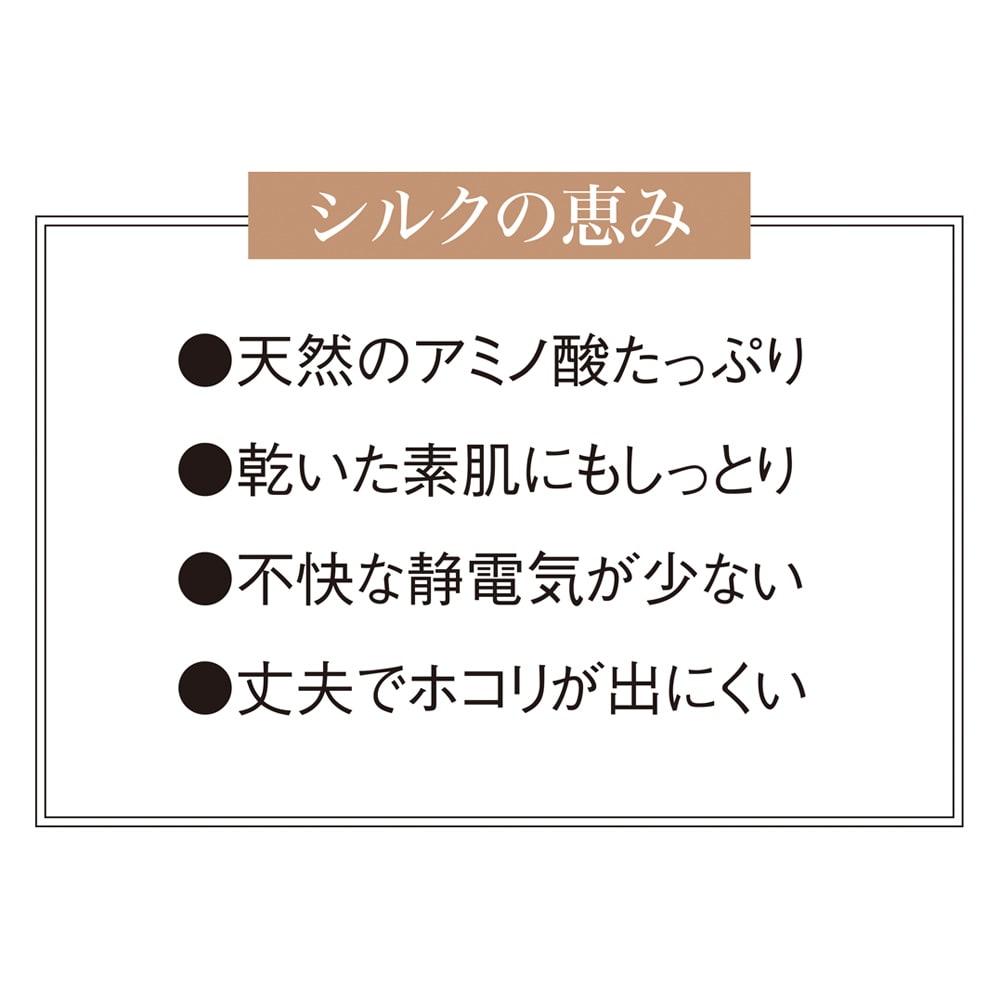 オールシルクシリーズ サテン織りピローケース