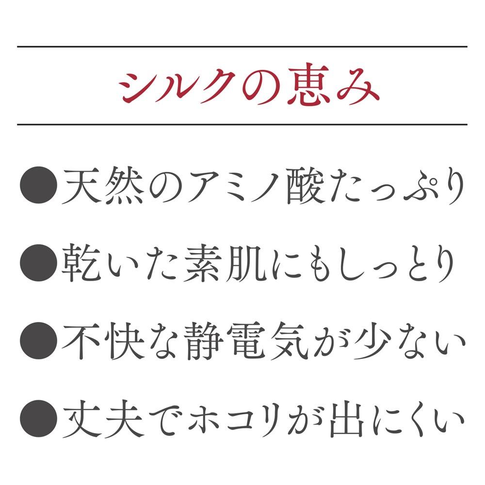 オールシルクシリーズ サテン織りピローケース グレージュ 普通判